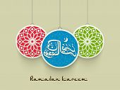Arabic islamic calligraphy od text Ramadan Kareem with beautiful floral design on brown background f