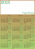Calendar Grid For 2015 Year With Marked Weekend Days. Russian Version