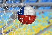picture of netball  - Amazing Goal with Soccer Ball of Chile  - JPG
