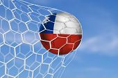 Amazing Goal with Soccer Ball of Chile - Latin America