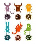 Chinese funny symbols - 1