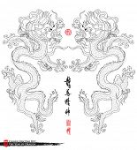 pic of chinese unicorn  - Vector Sketch of Dragon Translation of Calligraphy - JPG