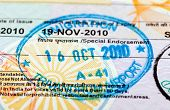 Indian Visa Stamp On The Passport Page