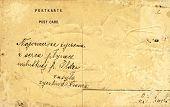 Backside of Vintage postcard with handwritten message -no visible address