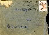 vintage envelope with no visible address
