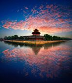 600 years of history of ancient Chinese Palace: Forbidden City