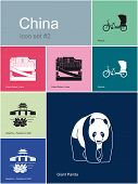 Landmarks of China. Set of flat color icons in Metro style. Raster image