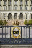 STOCKHOLM, SWEDEN - MAY 16, 2014: Fence of the Royal Palace.