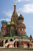 Saint Basils Cathedral At The Red Square
