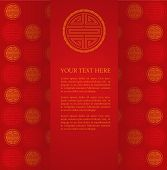 Chinese luck symbol banner