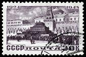 Vintage Postage Stamp.  Lenin's  Mausoleum.