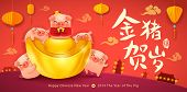 Five Little Pigs With Chinese Gold Ingot. Greetings From The Golden Pig. Poster Design. Translation  poster