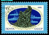 Vintage  Postage Stamp. Memorial Messina.