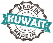 Made In Kuwait Blue Grunge Seal