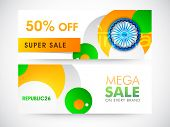 Website sale header or banner with Ashoka Wheel and national tricolor circles for Indian Republic Day celebrations.