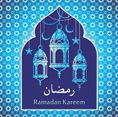 stock photo of kareem  - Ramadan Kareem - JPG