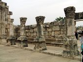 Interior Of The Great Synagogue Of Capernaum In Israel