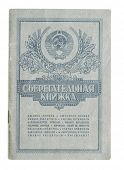old USSR savings book