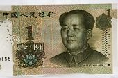 stock photo of zedong  - Bank note of the new one yuan - JPG
