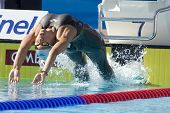 Jul 27 2009; Rome Italy; Anastaysia Prilepa (KAZ) competing in the womens 100m backstroke at the 13t