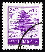 Postage Stamp Lebanon 1953 Cedar Of Lebanon