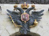 Brasão, símbolo, estado, Rússia, Império, águia, corona, autocracia, águia