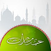 Arabic islamic calligraphy of text Eid Mubarak with mosque silhouette for muslim community festival