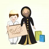 Cute religious muslim girl and boy with shopping bags on occasion of muslim community festival Eid M
