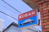 Japanese Police Station Koban sign