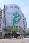 Tokyu Hands department store Kobe Japan