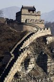 stock photo of qin dynasty  - The great wall at China - JPG