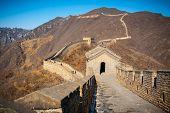 Great Wall Tower High Angle