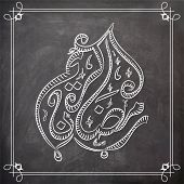 foto of ramadan calligraphy  - Arabic calligraphy text Ramadan Kareem created by white chalk on blackboard background for islamic holy month of prayer - JPG