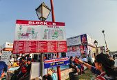 Ground Map Of Kolkata Book Fair - 2014