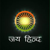 Asoka Wheel in national tricolors with stylish text Jai Hind on black background for 15th of August,