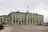 The Governor's Palace, Kazan