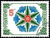 Vintage  Postage Stamp. New Year 1987.