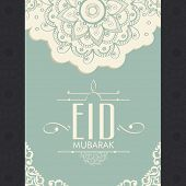 pic of ramazan mubarak card  - Floral decorated beautiful greeting card for muslim community festival - JPG