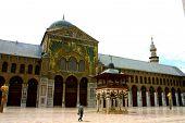 Damascus Syria 4