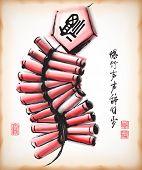 Pintura de año nuevo chino fuego Cracker traducción de tinta: dimisión del paso