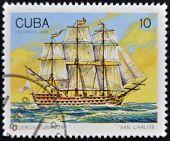 Постер, плакат: Куба около 1989: Марку напечатанную в Куба показывает изображение кубинцев парусный спорт Сан Карлос около 1989
