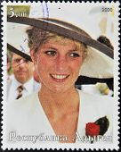ABKHAZIA - CIRCA 2000 : Stamp printed in Abkhazia shows portrait Princess Diana of Wales circa 2000