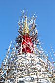 Renew Pagoda