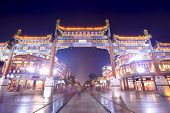 Beijing Decorated Archway