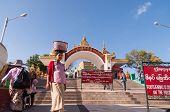 The Golden Rock, Myanmar -february 21, 2014 : Main Entrance Of Kyaiktiyo Pagoda