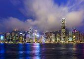 Hong Kong, China city skyline from Victoria Harbor.