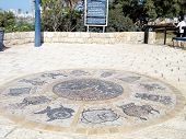 Jaffa Zodiacal Signs In Abrasha Park