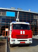 pic of chassis  - Emergency vehicle based on car chassis equipped with fire and other technical equipment