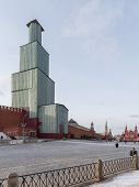 Spasskaya Tower With Chimes Closed