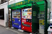 Multiple Vending Machines On The Road Side In Hiroshima